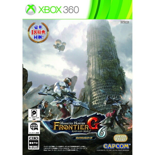 ��Xbox360�� ������ϥ� �ե��ƥ���G6 �ץ�ߥ���ѥå�����