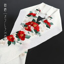 "SALE! ""Kimono debauchery' embroidered kimono ( Han-ERI )-plum Camellia (! off x red )-such as coming of age ceremony kimono, hakama, Komon, tsumugi kimono! White half-collar floral print / embroidery / plum and Camellia! COD fee,!"