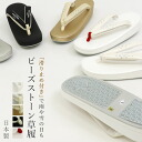 Zori bag set discounts and slip with street clothes shop オリジナルビーズス tone Sandals (all tri-color l size) Silver White Black Silver black silver white black Black