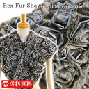 REX wreckisfachor chiffon rose gray scarf rabbit fur fur cold weather accessories same day shipping