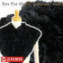 REX レッキスファーショールシフォンバラブラック black muffler rabbit fur fur protection against the cold accessory same day shipment