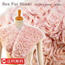 REX wreckisfachor chiffon rose pink scarf rabbit fur fur cold weather accessories same day shipping