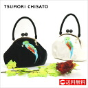 tsumori chisato tsumori chisato pouch bag quetzal embroidery bag black black and white back velvet velour