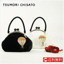 tsumori chisato tsumori chisato pouch bag TC balloon embroidery bag black black balloon back velvet velour