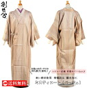 """Genesis Hall"" rain Gort AMeDAS Misty coat (Beige) size (S, m-1, m-2 and m-3-L) 5 deployment of course! Cash on delivery fee, ♪ ♪"