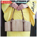 "Knitting bag (stripe drawstring purse, tea) - collect on delivery fee free of charge, same day shipment OK with the ""Arashiyama I quit it irregularity"" summer bag pocket out of -"