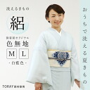 "Toray material used 'tsuki to kame""original style washable up Leno color solid kimono (just garments) - white Indigo color and M-L size - East Le T. S. system sewing stands for full dress (condolence OK) / tea party / tearoom / pret / same day shipping /"