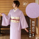 Toray material street clothes shop original kimono (袷) Edo-dyed clothe, Chinese phoenix Tang grass (deep red light purple / M, large size) wedding ceremony banquet abbreviation formal dress graduation ceremony entrance ceremony tea party animal same day