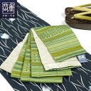 'Kyoto, yasuoka' narrow band (半巾 band)-island Island (green)-yukata belt / yukata / summer kimono / clothes / denim kimono / tsumugi / Komon / modern / fringe / Qinghai wave /SALE / sale cash on delivery fees-ships same day