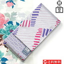 Kyoto, yasuoka Strip 半巾 Strip - geometry (pale purple / 5oo-2) - kikagaku modern Qinghai waves reversible double-sided Purple Purple Japan made