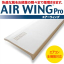 Air conditioning wind control wind wind