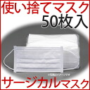 50 pieces of three levels of mask surgical-style masks disposable masks case