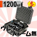 There is no pelican case PELICAN 1200NF protection against dust waterproofing case urethane foam