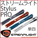 StreamLight Stylus PRO stream light stylus pro LED stroboscopic light