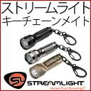 StreamLight 스트림 라이트 키 메이트 Key Mate 소형 LED 회전등 키홀더 타입 LR44