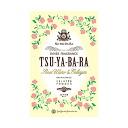 Set for TSU-YA-BA-RA ( ツヤバラ ) ( each 2 follicles enter ) drink rose water ☆ rosewater