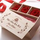 NO-MU-BA-RA preserved with (nombra 20 follicles set) nomubara birthday gifts gifts