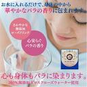 Drink drink NO-MU-BA-RA ( nombara ) (6 inclusions into) rose water ☆ rose nomubara rose バラサプリメント ローズザプリメント ★ ウォーターフレーバー bad breath odor Gift Giveaway
