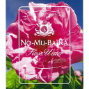 Holiday limited edition 100 sets NO-MU-BA-RA home 5 bag ( 120ml×5 )