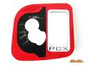 상품 신고 후에 주시면!!!! PCX125LED 스위치 커버 레드/화이트/레드 발광