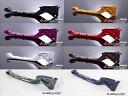 BIKERS/바이 커 BIKERS PCX125/150 (JF28/KF12) 알루미늄 왼쪽 브레이크 레버 각 색