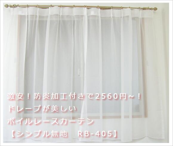 RH-405