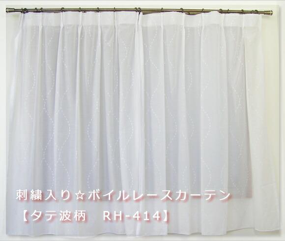 RH-414