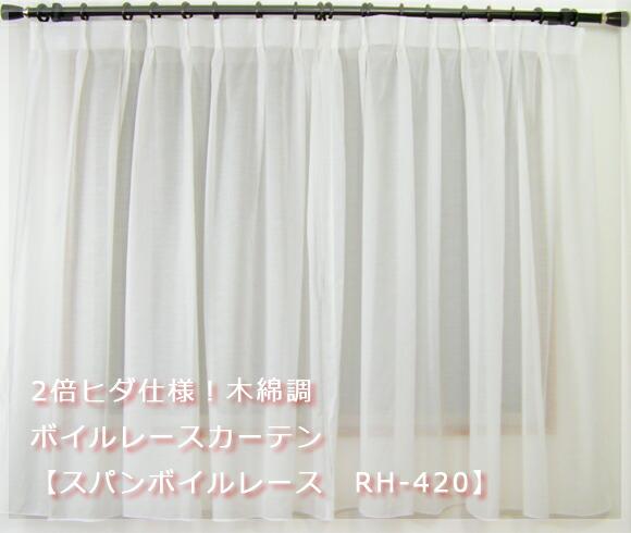 RH-420