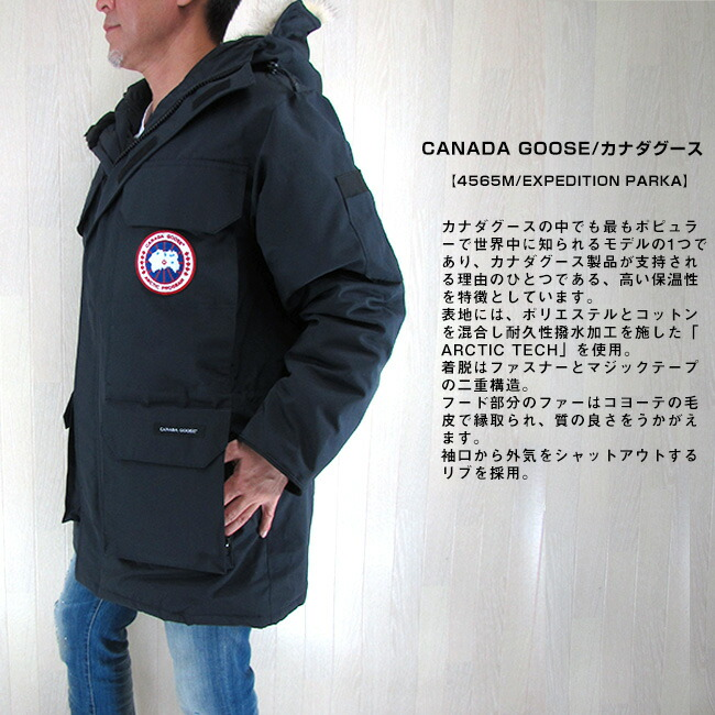 Canada Goose' Expedition Down Parka - Men's Navy, S