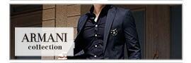 ����ޡ��� ARMANI COLLEZIONI GIORGIO ARMANI  EMPORIO ARMANI EA7 Armani Jeans �����������֥�