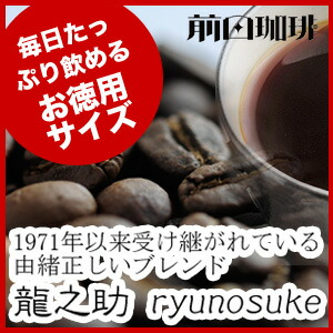 お得用サイズ <龍之助> 500g入 ¥1,890