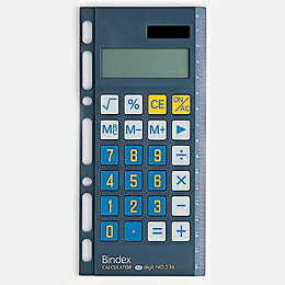 Electronic calculator refill