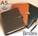 Bindex vindex system pocketbook ring 25 mm A5 size