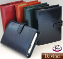 Da-Vinci systems hand book Bible size leather