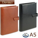 Da-Vinci systems hand book A5 size leather