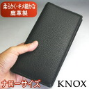KNOX Knox Deer black system notebook ナローサイズ