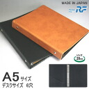 Systems hand book A5 size 6-hole Binder リフィルファイル