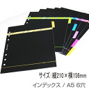 Index / system notebook refill A5 size (desk size)