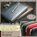 Da Vinci made by system notebook Bible size round fastener type pigskin leather