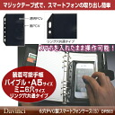 6 system notebook refill hole smartphone case S