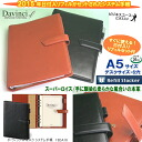 System diary A5 2015 refill set with leather-