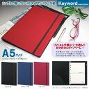 System diary A5 Binder keywords