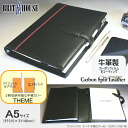 BrightHouse theme diary cover A5 size leather black