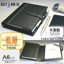 BrightHouse theme booklet cover B6 size leather black