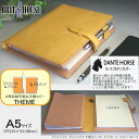 BrightHouse theme diary cover A5 size horse leather yellow