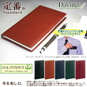 Product made in da Vinci system notebook slim Bible real leather