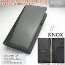 Knox Fiona system pocketbook narrow size genuine leather black