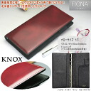 Systems hand book narrow size genuine leather Burgundy Knox Fiona