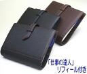 The Bindex バインデックスベリスシステム notebook Bible