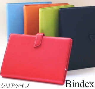System notebook A5